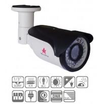 camera extérieur AHD varifocal 2.8 - 12 mm