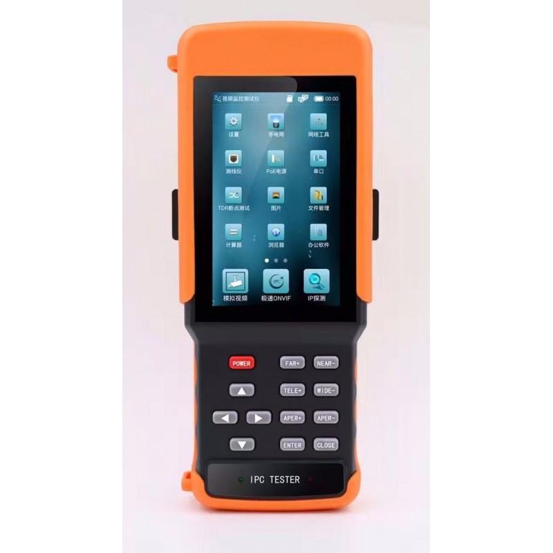 TESTEUR CAMERA IPC 9300S wifi 4.3''